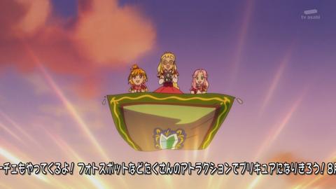 魔法つかいプリキュア第28話-261