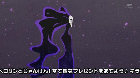 キラキラプリキュアアラモード第41話-004