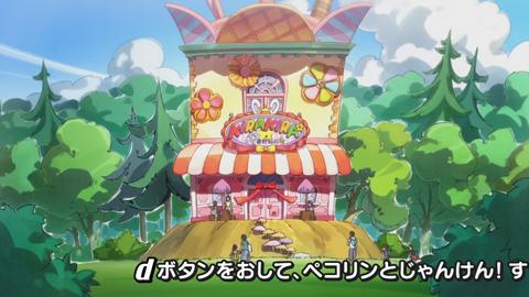 キラキラプリキュアアラモード第49話-013