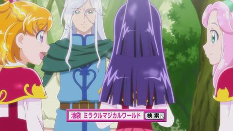 魔法つかいプリキュア第27話-802