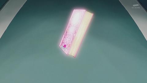 魔法つかいプリキュア第48話-228