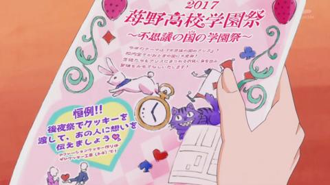 キラキラプリキュアアラモード第30話-077