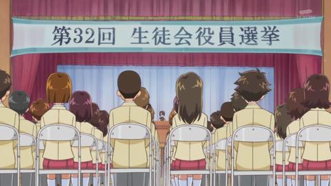 魔法つかいプリキュア第35話-573