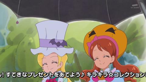 キラキラプリキュアアラモード第37話-038