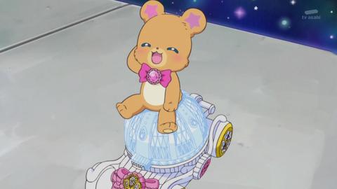 魔法つかいプリキュア第31話-949