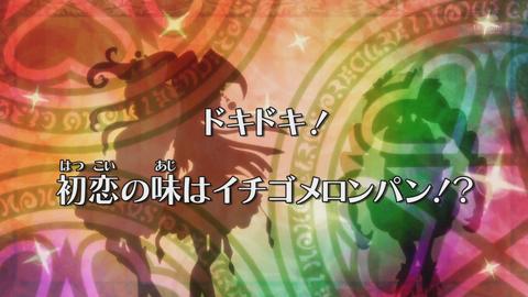 魔法つかいプリキュア第34話-109