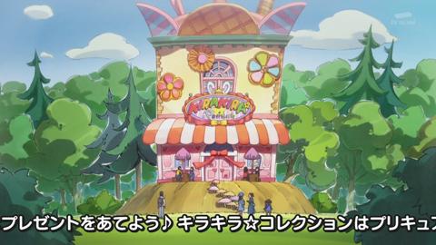 キラキラプリキュアアラモード第49話-016