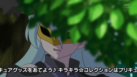 キラキラプリキュアアラモード第12話-021