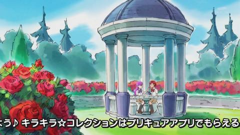 キラキラプリキュアアラモード第29話-029