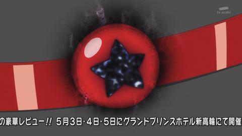 キラキラプリキュアアラモード第5話-435
