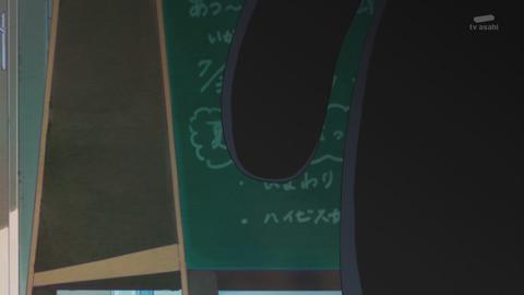 魔法つかいプリキュア第26話-200