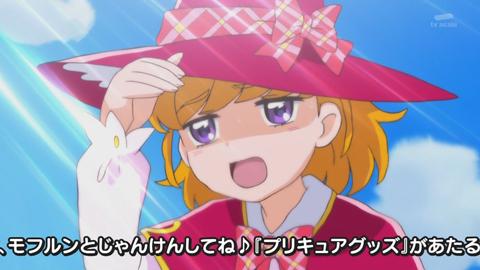 魔法つかいプリキュア第37話-082