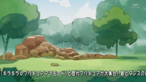 キラキラプリキュアアラモード第7話-437