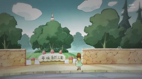キラキラプリキュアアラモード第2話-0541