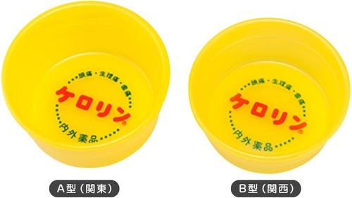 goods_item_02_2013