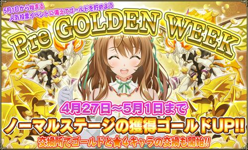 news_0030