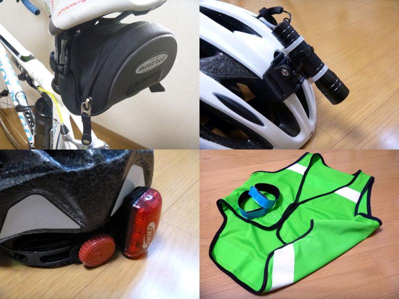 自転車の 反射材 ベスト 自転車 : 反射材付ベスト、反射材付 ...