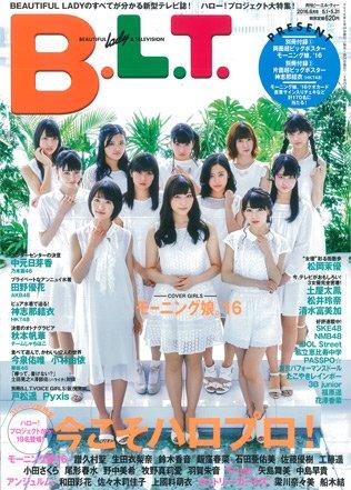 B.L.T. 2016年 06 月号 [雑誌]