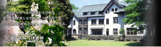 Baidu IME_2014-11-14_9-34-48