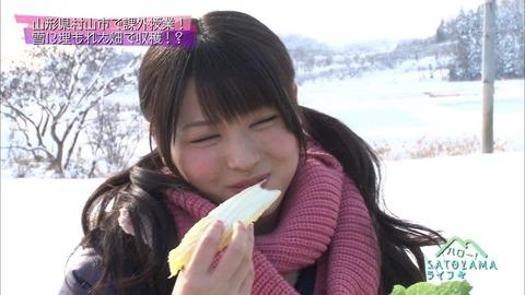 yajimamaimi