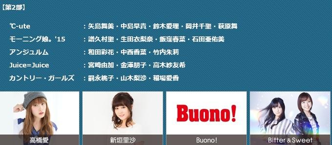 Baidu IME_2015-12-11_14-45-41