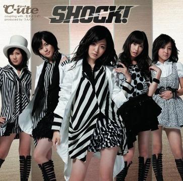 c-ute shock