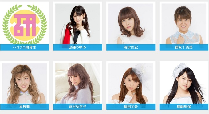 Baidu IME_2016-1-17_19-55-46