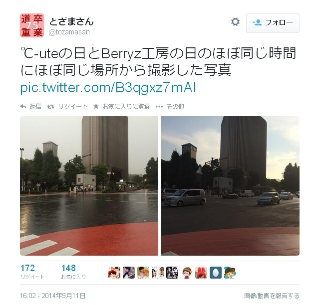 Baidu IME_2014-9-12_15-8-26