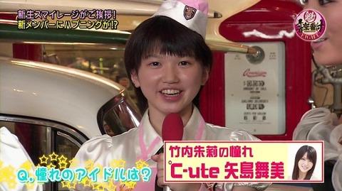 takechan maimi