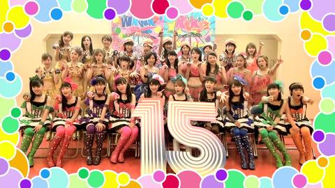 haropuro 15th