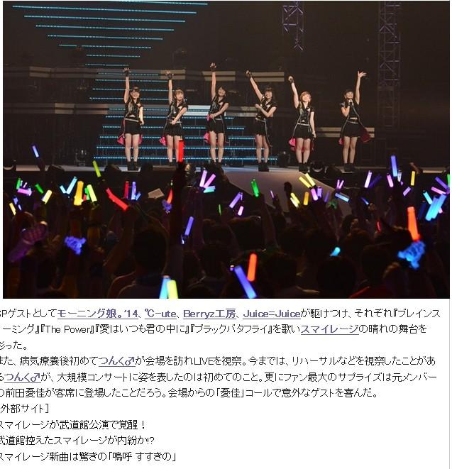 Baidu IME_2014-7-16_1-1-14