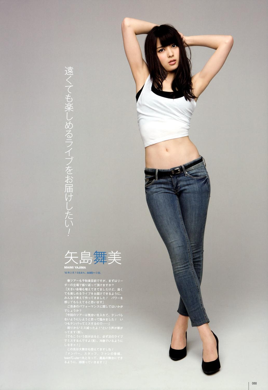 女の子のへそ出し&ローライズデニム大好き [無断転載禁止]©bbspink.com->画像>264枚