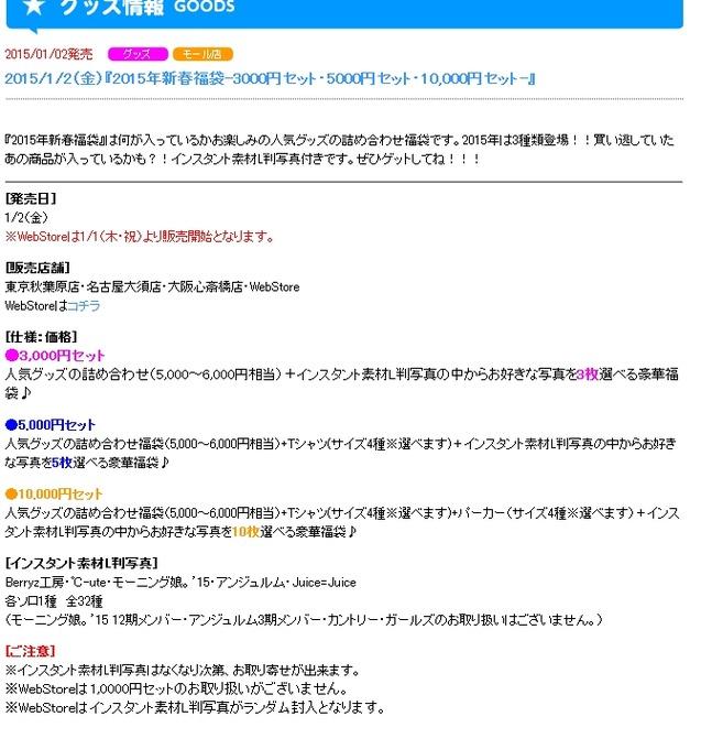 Baidu IME_2015-1-3_17-7-8