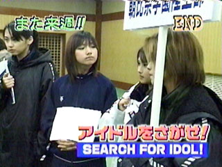 search_for_idol_20000425