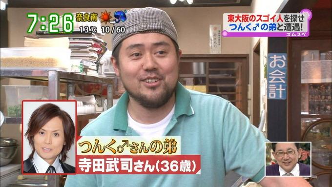 20110719_tsunku_03