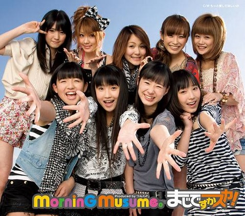 majidesukasuka morningmusume