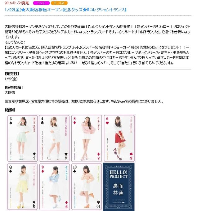 Baidu IME_2016-1-19_23-45-23