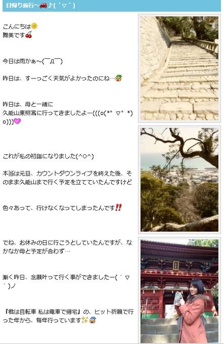 Baidu IME_2014-3-14_1-24-5