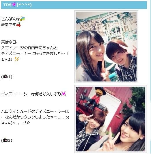 Baidu IME_2014-10-17_12-27-18
