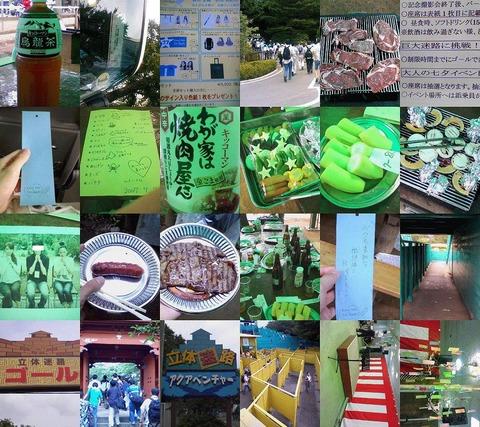 20121214_ooshimayuuko_18