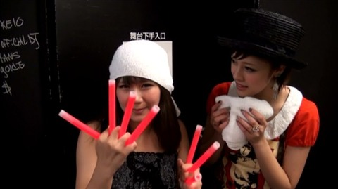 chisato miyabi