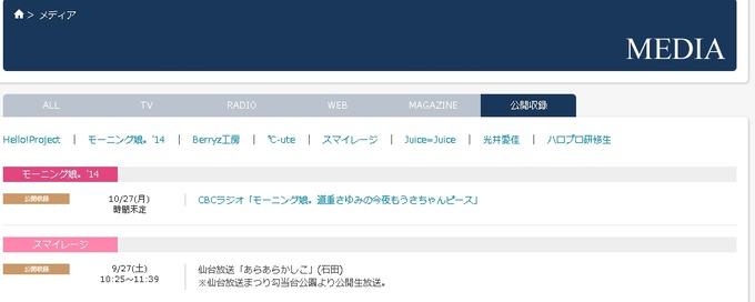Baidu IME_2014-9-20_19-37-50