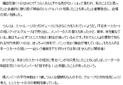 Baidu IME_2014-7-18_9-51-37