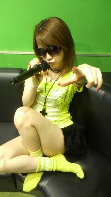 tanakareina karaoke