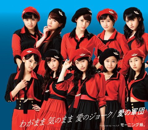 news_xlarge_morningmusume_sg_shokaiD