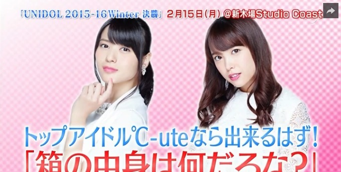 Baidu IME_2016-2-9_20-54-43