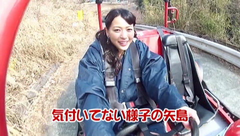 yajimamaimi drive