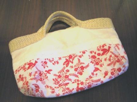 Juri's bag