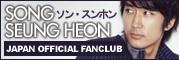 Japan Offisial Fanclub