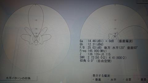 DSC_1336